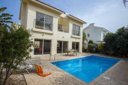 Территория. Кипр, Фиг Три Бэй Протарас : Прекрасная вилла с 3-мя спальнями, с бассейном, солнечной террасой с патио и барбекю, расположена недалеко от пляжа Fig Tree Bay Beach