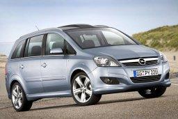 Opel Zafira 2.0 механика : Кипр