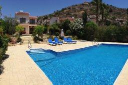 Бассейн. Кипр, Писсури : Вилла с бассейном, большая гостиная, 3 спальни, 3 ванные комнаты, дворик, парковка, место для барбекю, Wi-Fi