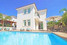 Фасад дома. Кипр, Фиг Три Бэй Протарас : Прекрасная вилла с 3-мя спальнями, с просторной террасой, с бассейном, расположена в центре Протараса