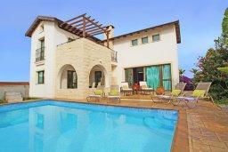 Фасад дома. Кипр, Ионион - Айя Текла : Прекрасная вилла с 3-мя спальнями, 2-мя ванными комнатами, с бассейном, тенистой террасой с патио и барбекю, расположена в красивом и спокойном районе Ayia Thekla