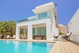 Фасад дома. Кипр, Санрайз Протарас : Шикарная современная вилла с 2-мя спальнями, с бассейном и патио, расположена около прекрасного залива Flamingo Bay