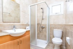 Ванная комната. Кипр, Коннос Бэй : Превосходная вилла с 3-мя спальнями, с бассейном и солнечной террасой с патио и барбекю
