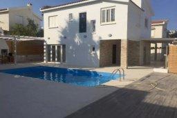 Фасад дома. Кипр, Каво Марис Протарас : Современная вилла с бассейном и большим двором, 3 спальни, 2 ванные комнаты, барбекю, парковка, Wi-Fi