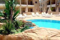 Ближайший пляж. Кипр, Каппарис : Современный апартамент с 3-мя спальнями, уютным балконом, в комплексе с бассейном и детской площадкой