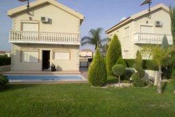 Зелёный сад. Кипр, Гермасойя Лимассол : Уютная вилла с 3 спальнями с собственным бассейном в центре Лимассола в 300 метрах от моря для 6-ти гостей