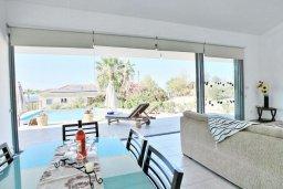 Гостиная. Кипр, Лачи : Красивая уединенная вилла с 3-мя спальнями, бассейном, в окружение зелёного сада, тенистой террасой с патио и барбекю и потрясающим видом на море и окрестности Latchi