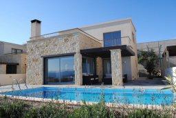 Вид на виллу/дом снаружи. Кипр, Скулли : Очаровательная вилла с 3 спальнями с для 6-ти гостей с бассейном и садом