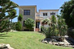 Территория. Кипр, Аргака : Впечатляющая вилла с удивительным непрерывным видом на море и горы, с 5-ю спальнями, с бассейном, ландшафтным садом с патио и барбекю