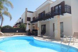 Фасад дома. Кипр, Коннос Бэй : Современная вилла с бассейном и двориком с барбекю и патио, 100 метров до моря,