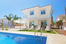 Фасад дома. Кипр, Фиг Три Бэй Протарас : Удивительная вилла с 3-мя спальнями, 2-мя ванными комнатами, с бассейном, солнечной террасой с патио и барбекю, расположена недалеко от знаменитого пляжа Fig Tree Bay