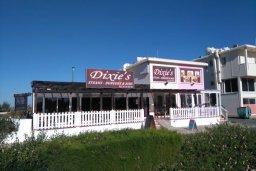 Dixie's в Периволе