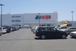 Магазин Джамбо в Ларнаке