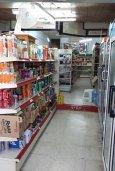 Andry's supermarket в Ороклини, Декелия роуд