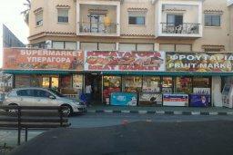 Fruit and Meat Supermarket в Ороклини, Декелия роуд