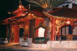 Yangtze Chinese Restaurant в Лачи