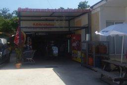 Aristidou Supermarket argaka в Лачи