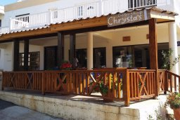 Charysta's в Лачи