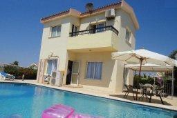Фасад дома. Кипр, Ионион - Айя Текла : Уютная вилла с бассейном и приватным двориком с обеденной зоной, 2 спальни, барбекю, парковка, Wi-Fi
