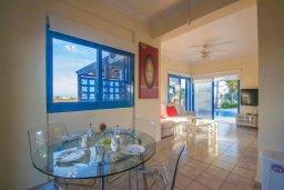 Обеденная зона. Кипр, Ионион - Айя Текла : Очаровательная вилла с 3-мя спальнями, с бассейном, приватным двориком, патио и барбекю