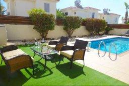 Патио. Кипр, Нисси Бич : Очаровательная вилла с 2-мя спальнями, бассейном, солнечной террасой с патио, расположена недалеко от знаменитого пляжа Nissi Beach