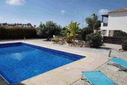 Бассейн. Кипр, Пейя : Вилла с бассейном и двориком с барбекю, 3 спальни, 2 ванные комнаты, парковка, Wi-Fi