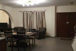 Гостиная. Кипр, Месоги : Роскошная вилла с бассейном и двориком с барбекю, 4 спальни, 3 ванные комнаты, парковка, Wi-Fi