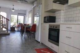 Кухня. Кипр, Декелия - Ороклини : Уютная вилла в 200 метрах от пляжа с приватным двориком, 2 спальни, 2 ванные комнаты, парковка, Wi-Fi