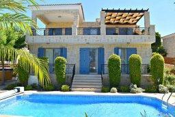 Фасад дома. Кипр, Лачи : Роскошная вилла с бассейном и зеленым двориком с барбекю, 4 спальни, 3 ванные комнаты, парковка, Wi-Fi