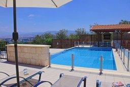 Бассейн. Кипр, Полис город : Роскошная загородная вилла с потрясающим видом на море и горы, с 3-мя спальнями, с бассейном, беседкой с уличным баром и каменным барбекю, расположена в Prodromi