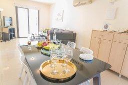 Обеденная зона. Кипр, Каппарис : Апартамент в комплексе с бассейном, с гостиной, тремя спальнями, двумя ванными комнатами и террасой