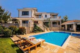 Фасад дома. Кипр, Аргака : Роскошная вилла с бассейном и зеленым двориком с барбекю, 5 спален, 5 ванных комнат, сауна, парковка, Wi-Fi