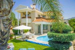 Территория. Кипр, Айя Марина Хрисохус : Прекрасная вилла с бассейном и двориком с барбекю, 4 спальни, 3 ванные комнаты, парковка, Wi-Fi