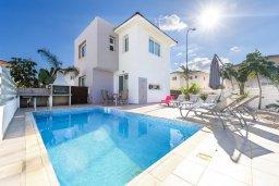 Фасад дома. Кипр, Пернера Тринити : Прекрасная вилла с 3-мя спальнями, бассейном, солнечной террасой с патио и каменным барбекю, расположена в тихом комплексе недалеко от пляжа Ayia Triada