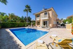 Фасад дома. Кипр, Декелия - Ороклини : Потрясающая вилла с видом на Средиземное море, с 4-мя спальнями, 3-мя ванными комнатами, с бассейном, солнечной террасой с патио и барбекю, расположена рядом с пляжем Yanathes Beach