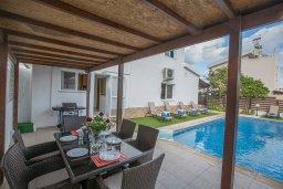 Обеденная зона. Кипр, Санрайз Протарас : Прекрасная вилла с бассейном и двориком с барбекю, 3 спальни, парковка, Wi-Fi