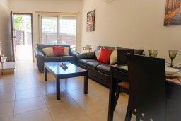 Гостиная. Кипр, Св. Рафаэль Лимассол : Прекрасная вилла в 100 метрах от пляжа в комплексе с бассейном, 2 спальни, терраса, Wi-Fi
