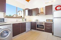 Кухня. Кипр, Ионион - Айя Текла : Очаровательная вилла с двумя спальнями, с прекрасным бассейном и ухоженным садом