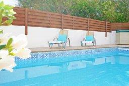 Бассейн. Кипр, Каво Марис Протарас : Прекрасная двухэтажная вилла с 3-мя спальнями, с открытым бассейном и настольным теннисом и уютным патио