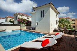 Фасад дома. Кипр, Нисси Бич : Красивая вилла с 2-мя спальням, с большим частным бассейном, традиционной глиняной печью и частной парковкой