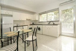 Кухня. Кипр, Гермасойя Лимассол : Апартамент в 25 метрах от моря, с большой гостиной и тремя отдельными спальнями, для 6 человек