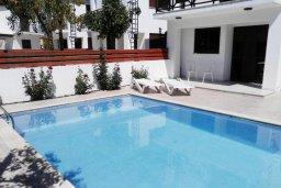 Бассейн. Кипр, Декелия - Ороклини : Вилла с 2-мя спальнями и бассейном в Ларнаке