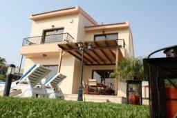 Фасад дома. Кипр, Писсури : Вилла с бассейном, гостиной, тремя спальнями, тремя ванными комнатами, двориком, местом для барбекю, парковкой, Wi-Fi