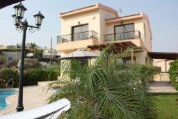 Фасад дома. Кипр, Писсури : Вилла с бассейном, большой гостиной, 3 спальни, 3 ванные комнаты, место для барбекю, дворик, парковка, Wi-Fi
