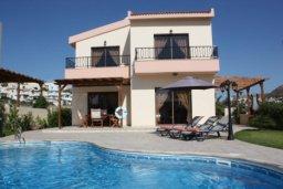 Фасад дома. Кипр, Писсури : Вилла с бассейном, большой гостиной, 2 спальни, 3 ванные комнаты, зеленый дворик, место для барбекю, парковка, Wi-Fi