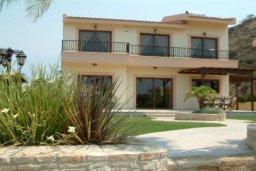 Фасад дома. Кипр, Писсури : Вилла с бассейном, большой гостиной, 3 спальни, 3 ванные комнаты, место для барбекю, зеленый дворик, парковка, Wi-Fi