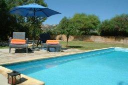Бассейн. Кипр, Писсури : Вилла с бассейном, гостиная, 2 спальни, место для барбекю, зеленый дворик, парковка, Wi-Fi