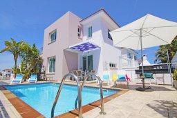 Фасад дома. Кипр, Пернера Тринити : Потрясающая новая двухэтажная вилла с 3-мя спальнями, с бассейном и солнечной террасой с барбекю
