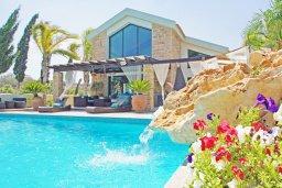 Бассейн. Кипр, Фиг Три Бэй Протарас : Шикарная вилла с 3-мя спальнями, с бассейном, в окружении красивого сада, с настольным теннисом, бильярдом и lounge-зоной