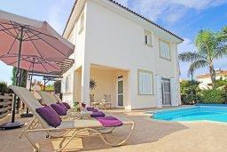 Фасад дома. Кипр, Каво Марис Протарас : Вилла, окруженная красивым садом, с 3-мя спальнями, солнечной террасой с патио и барбекю